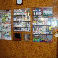 Ветаптека Золотое руно в Выхино
