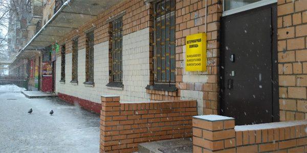 Круглосуточная ветеринарная клиника «Альбетта» на Войковской