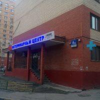 Круглосуточная ветаптека Свой Доктор в Кузьминках