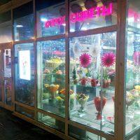 Цветы24 в Текстильщиках