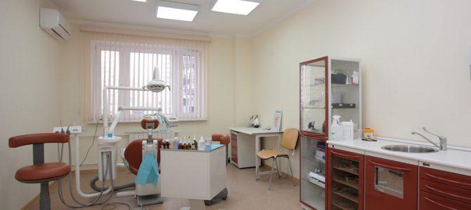 Стоматология «Современного стоматологического комплекса» в Коньково
