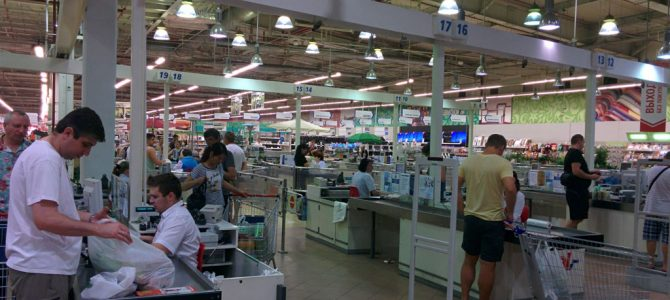 07.05.2017 РПЦ выступила за ограничение работы гипермаркетов в выходные