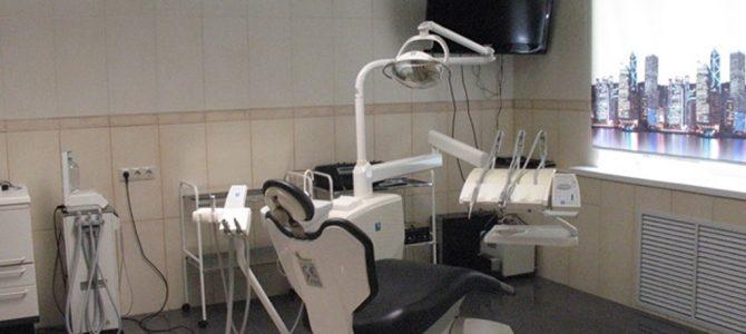 Круглосуточная стоматология «Элизабет Дент» в Бирюлёво