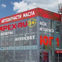 Круглосуточный магазин автозапчастей на МКАДе