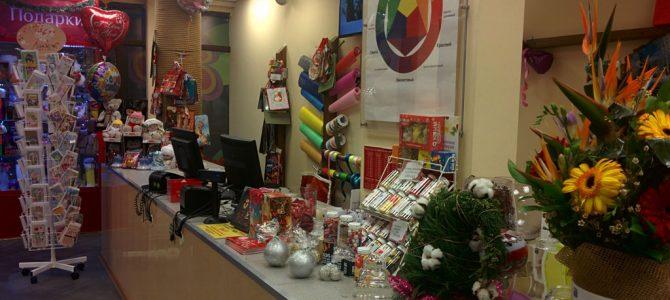 Круглосуточный магазин цветов «Мосцветторг» на Войковской
