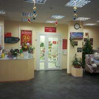 Магазин Мосцветторг метро Войковская