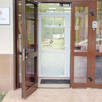 ЛОР клиника для взрослых и детей