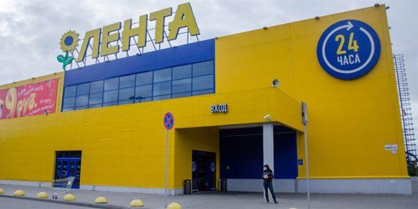 21.11.2017 «Лента» открыла два новых круглосуточных гипермаркета
