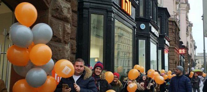 Круглосуточный официальный магазин «Xiaomi» на Тверской