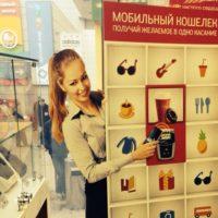 Салон МТС на Павелецкой 24 часа