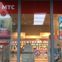 Салон связи МТС на Павелецком вокзале
