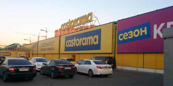 строительный гипермаркет Castorama