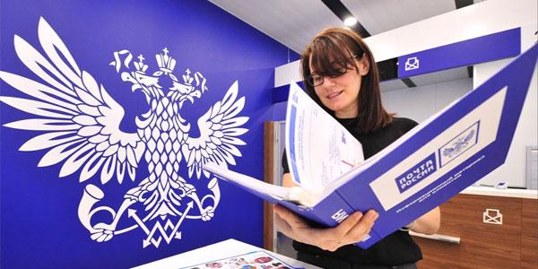 Почта России 24 часа