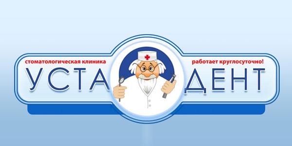 стоматология 24 часа в Кузьминках