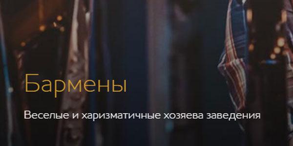 02.02.19 Бармен убил гостя на открытии паба Harat's Pub на Курской