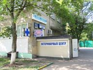 Круглосуточная ветеринарная клиника в Выхино