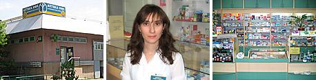Дежурная аптека 24 часа в районе метро Марьино