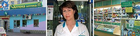 Аптека 24 часа на 3-ей Владимирской улице