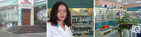 Дежурная аптека 24 часа на Волгоградском проспекте
