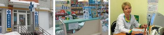 Круглосуточная аптека ИФК на Волгоградке