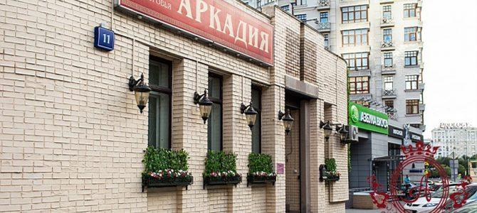 Круглосуточный салон красоты «Аркадия» на Смоленской