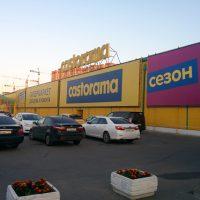 Castorama Новорязанское шоссе