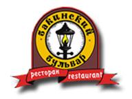Круглосуточный ресторан Бакинский бульвар