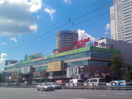 Круглосуточный кибермаркет электроники Юлмарт на Ленинградском шоссе