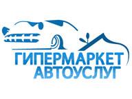 Гипермаркет автоуслуг - ломбард автомобилей
