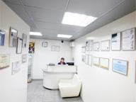 Стоматология 24 часа в Люблино