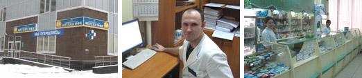 Аптека 24 часа на Братиславской в Марьино