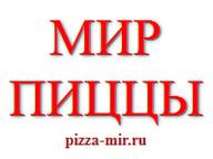 Мир Пиццы - круглосуточная доставка пиццы