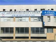 Стоматология 24 часа Беляево