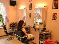 Салон красоты 24 часа в Отрадном