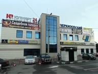 Кибермаркет электроники Юлмарт