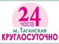 круглосуточный ортопедический салон 24 часа