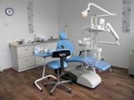 Стоматология 24 часа в Бирюлево