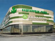 Продуктовый магазин Азбука Вкуса в Шолохово