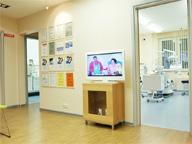 Стоматология 24 часа в Марфино