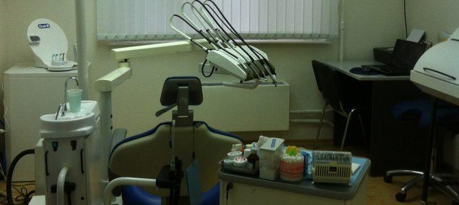 Круглосуточная стоматология «Маир» на Щелковской