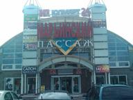 Юлмарт в Марьино в ТЦ Марьинский Пассаж