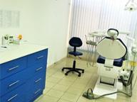 Стоматология 24 часа в ЮАО