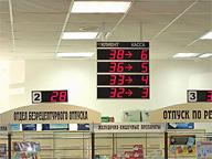 Аптека 24 часа в ВАО