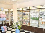 Аптека 24 часа на Мичуринском проспекте