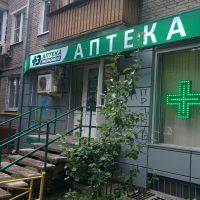 Аптечный пункт в Тектильщиках
