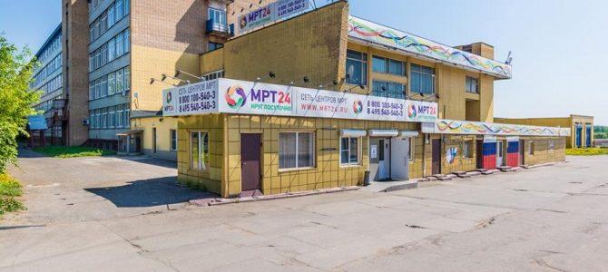 Круглосуточный центр МРТ диагностики на Черкизовской