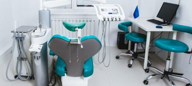 Круглосуточная стоматология «DentalWay» в Одинцово