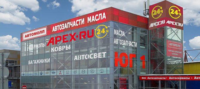 26.07.2017 Открытие нового магазина автозапчастей APEX.RU 24 часа на авторынке в Кунцево
