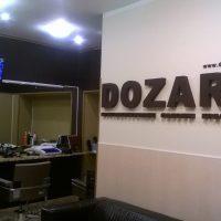 Салон красоты Dozari на Тверской