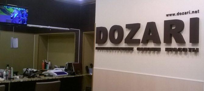 Круглосуточный салон красоты «Dozari» на Тверской